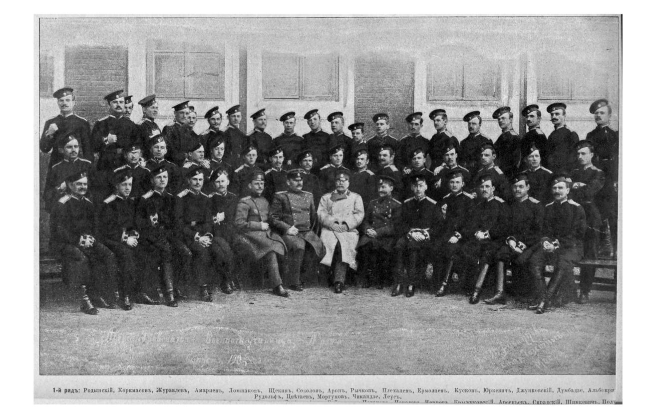 ... училище. Фотографии выпусков 1905-1917 гг: babal5919.narod.ru/photoalbum3.html